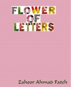 In the Name of ALLAH, The more merciful &Beneficent Flowers of Letters Zahoor Ahmad Fateh Fateh Publications, College Road Taunsa Shareef In honor of Holy Prophet Christ, The messenger of […]